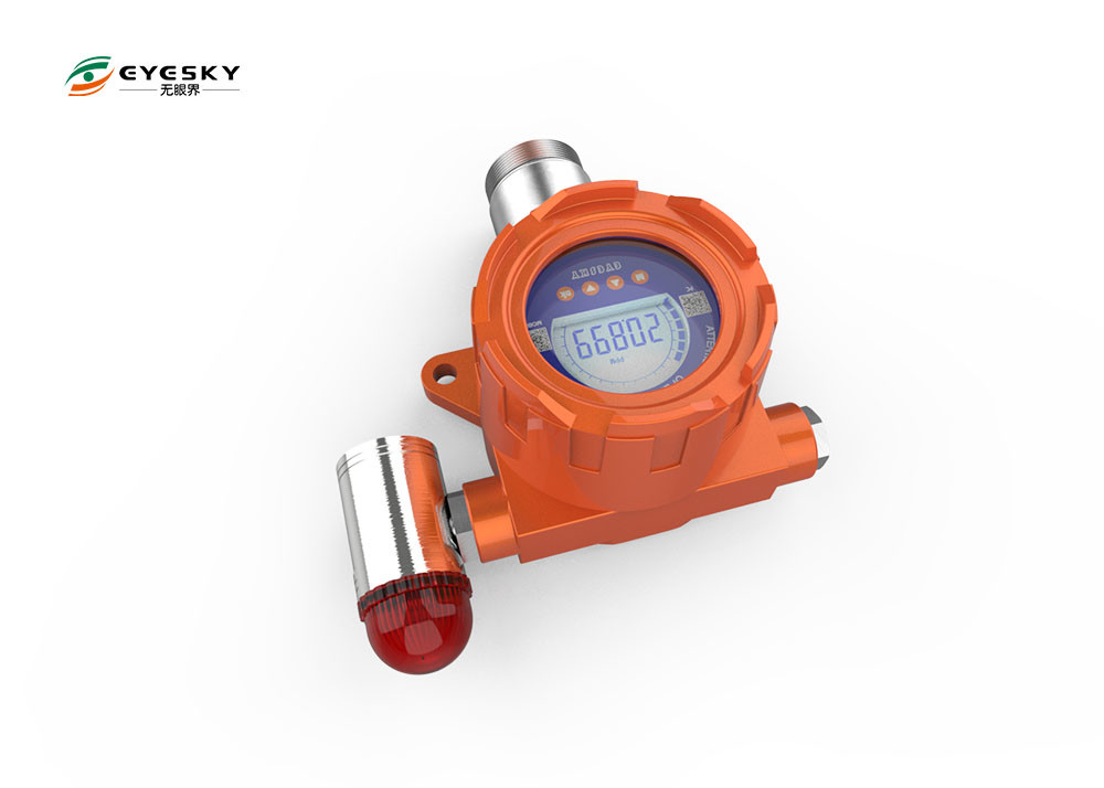 Natural Gas Testing Equipment , Fixed Patent Structure Natural Gas Detector