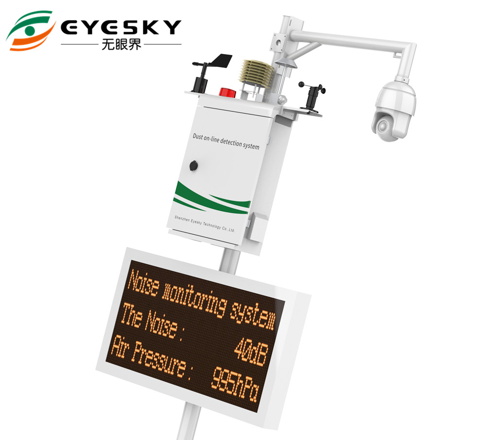 50HZ Wireless Environmental Monitoring System ES80A Monitor Concentration Of PM10 PM2.5 TSP