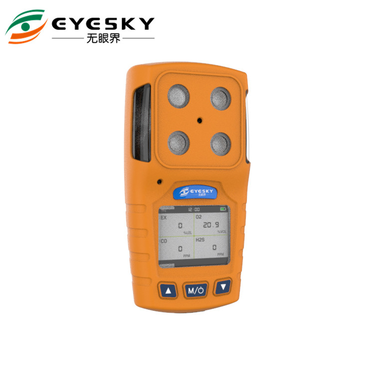 Hazardous Portable Multi Gas Detector 3.7V Rechargeable Lithium Battery PC TPU Body